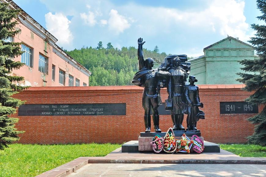 28. Еще один мемориал войне. Теперь от фабрики.