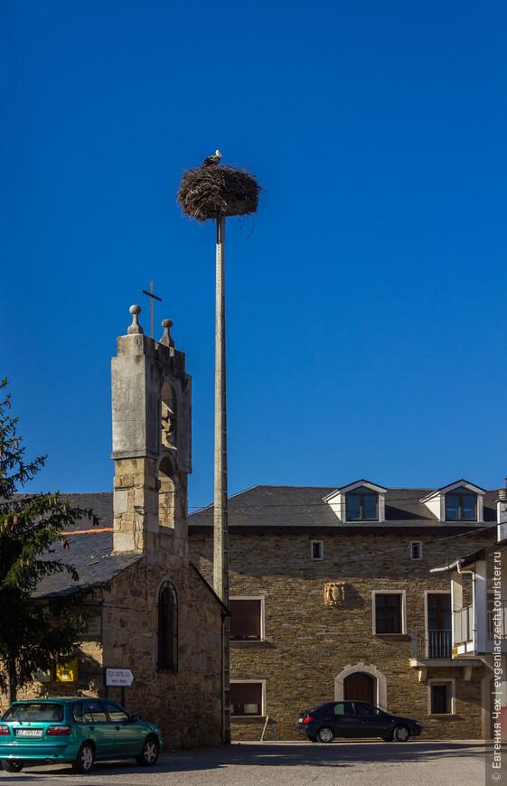 Сolumbrianos, Capilla San Blas