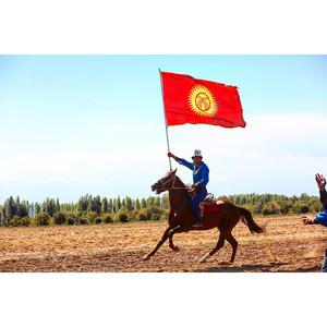 #моякиргизия