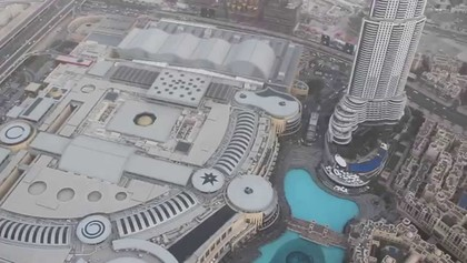 Вид с Бурдж Халифа  на Дубай., 00:34
