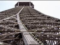 У и на главной парижской
