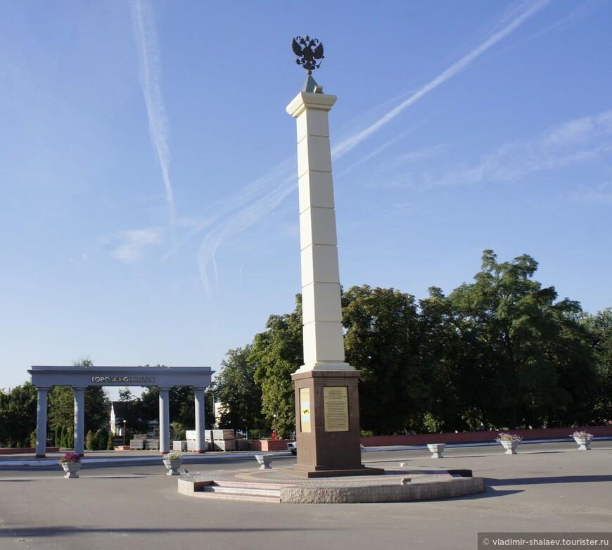 Главный вход в городской парк.