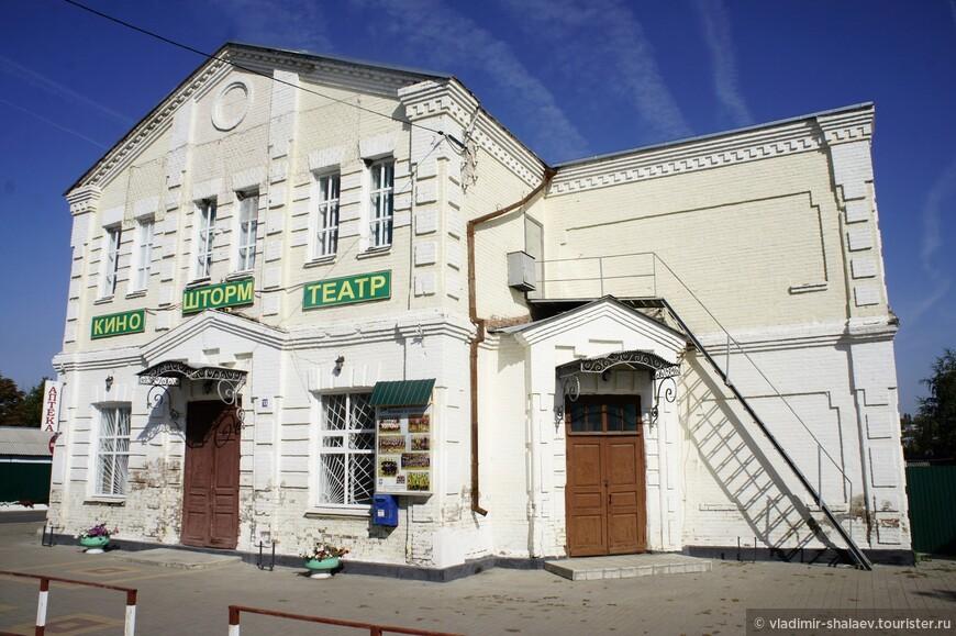 Кинотеатр Шторм.