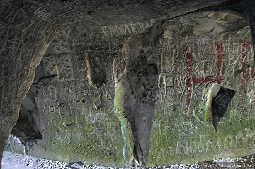 """Традиционная для почти всех донских пещер """"наскальная живопись"""".  Говорят, что в начале войны во время бомбёжек всё окрестное население пряталось в пещере. Но надписи делали явно наши """"современники""""."""