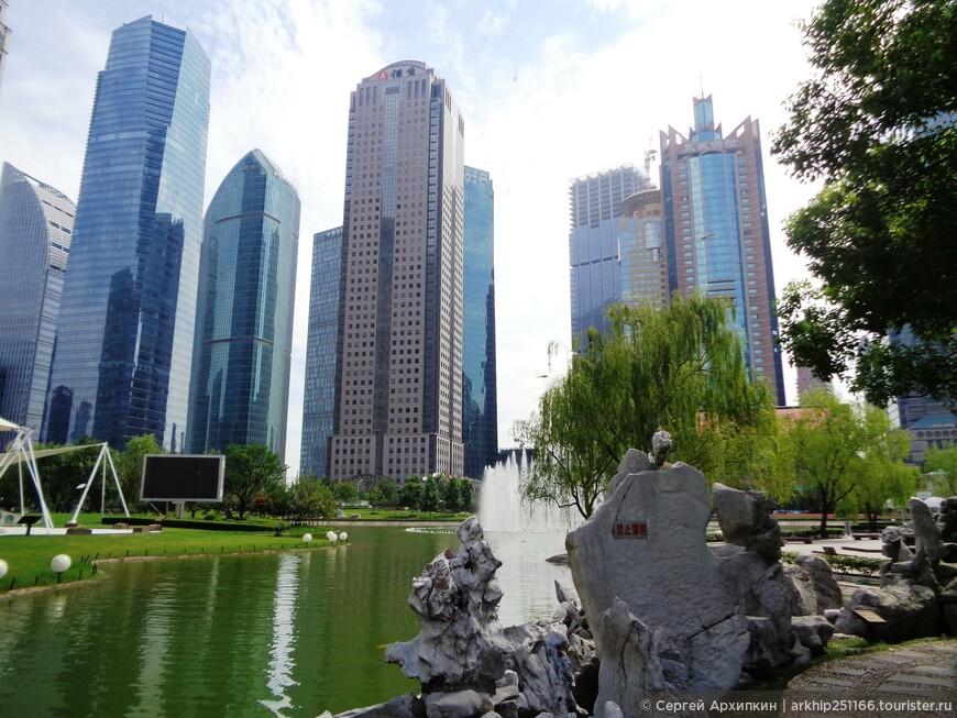 """В центре Шанхайского Делового и финансового центра расположен небольшой парк, который называется - Lujiazui Central Green  Space , здесь же и станция метро с тем же названием """" Lujiazui """""""