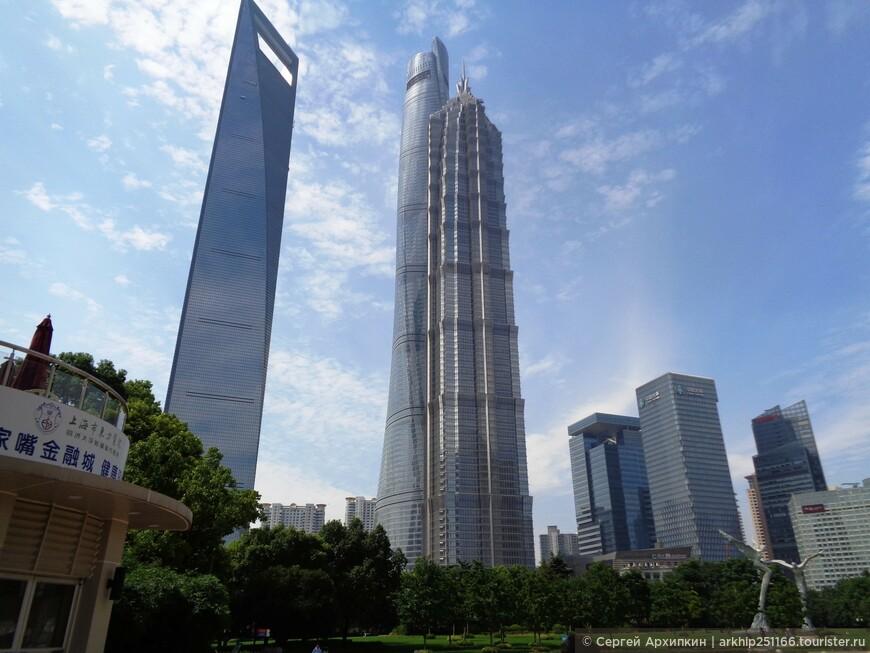 Деловой и Финансовый центр Шанхая
