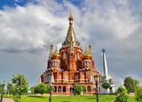 Ижевск — Красная площадь