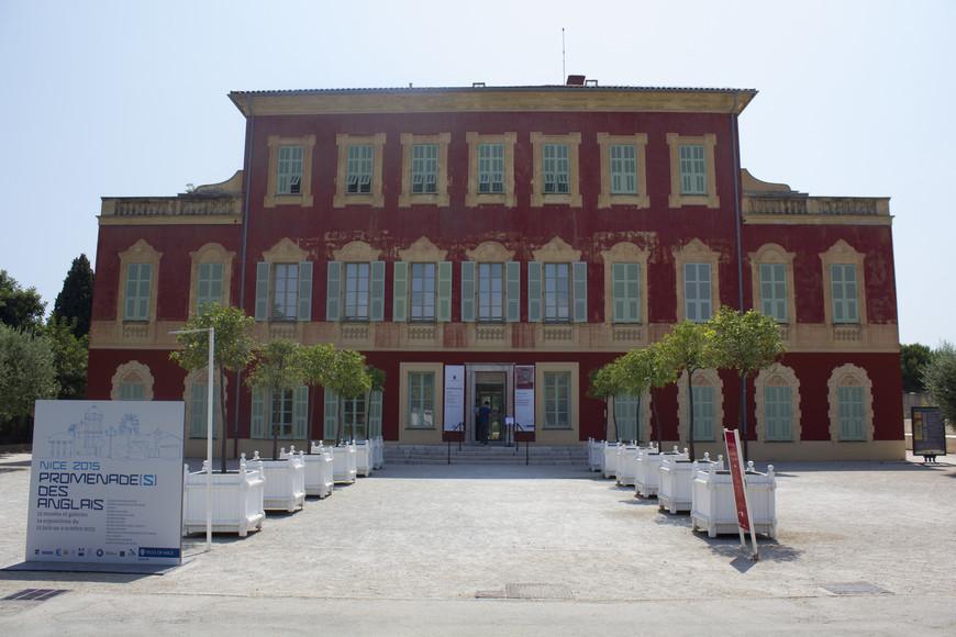 Музей Матисса. Город - Ницца.