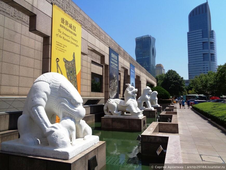 Шанхайский музей на Народной площади