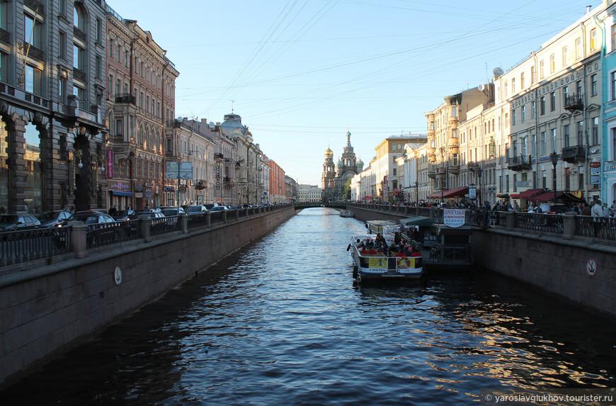 Канал Грибоедова и Спас-на-Крови на нём.