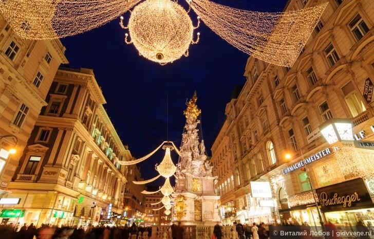 Предчувствие Рождества. Рождественские ярмарки Вены 2020-2021