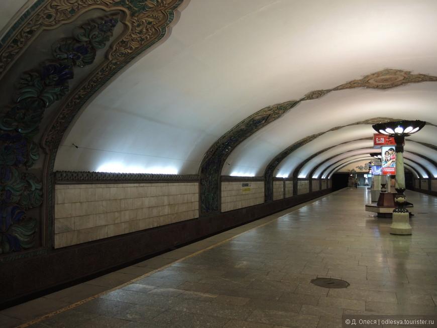 станция метрополитена поэта Хамида Алимджана