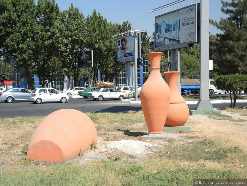 вазы на перекрёстке