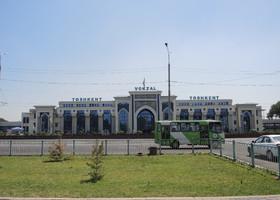 Ташкент (часть 1)