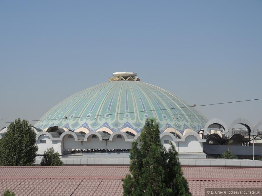 бирюзовый купол восточного базара Чорсу