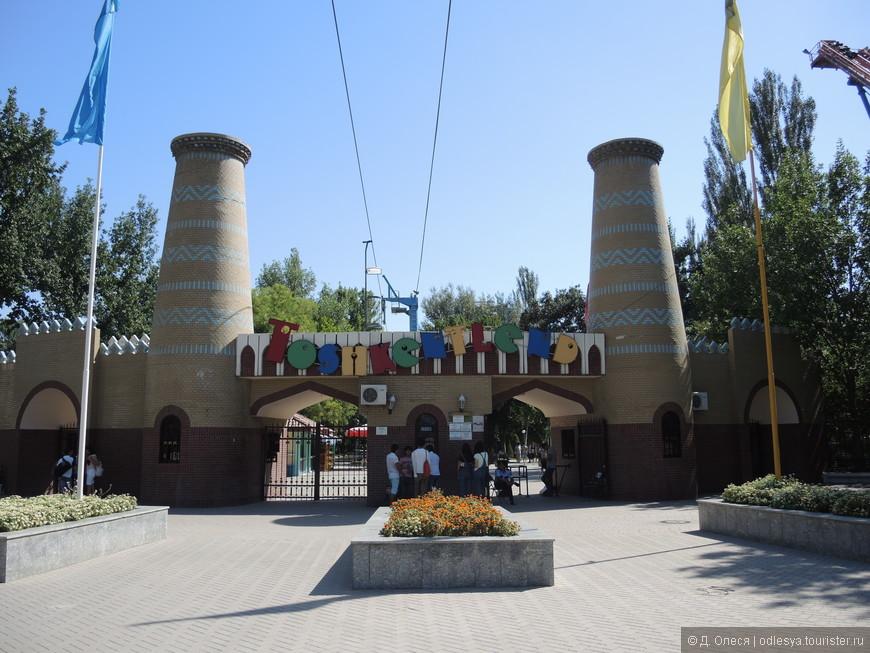 парк развлечений Ташкентленд
