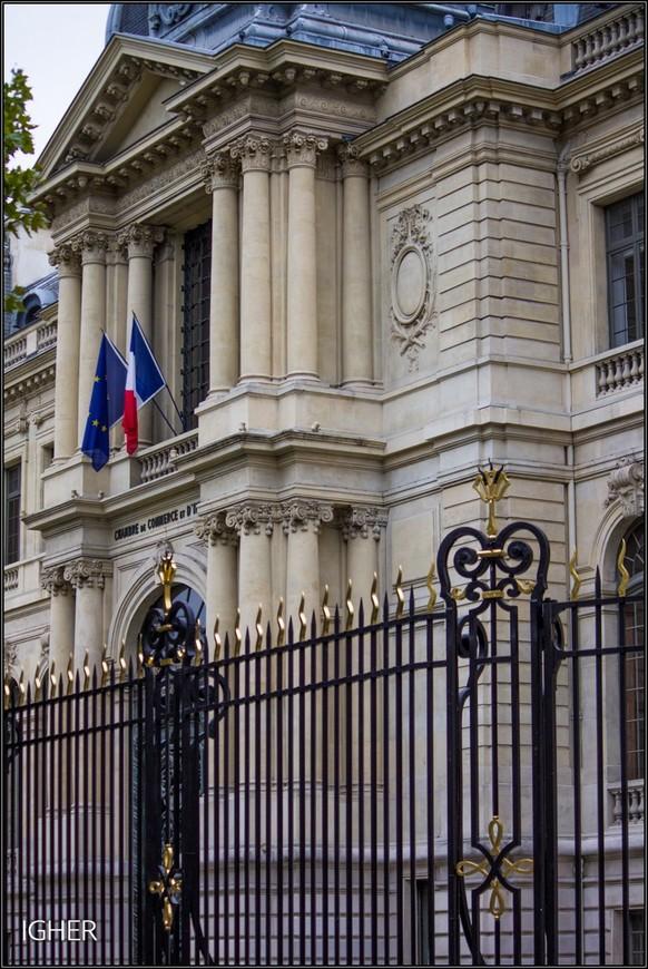 это парижская торговая палата