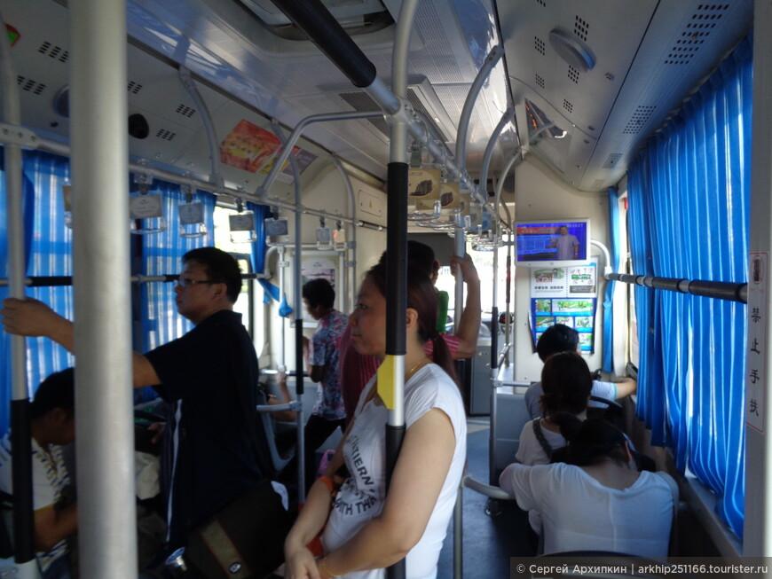 В обычном маршрутном городском автобусе