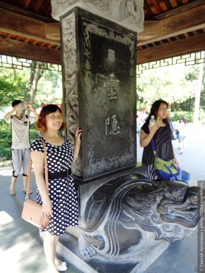В Буддистском комплексе Линъин