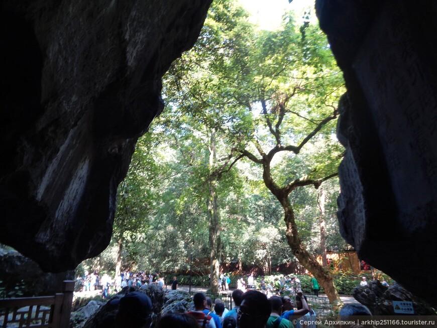 Пещеры в Прилетевшей Вершине