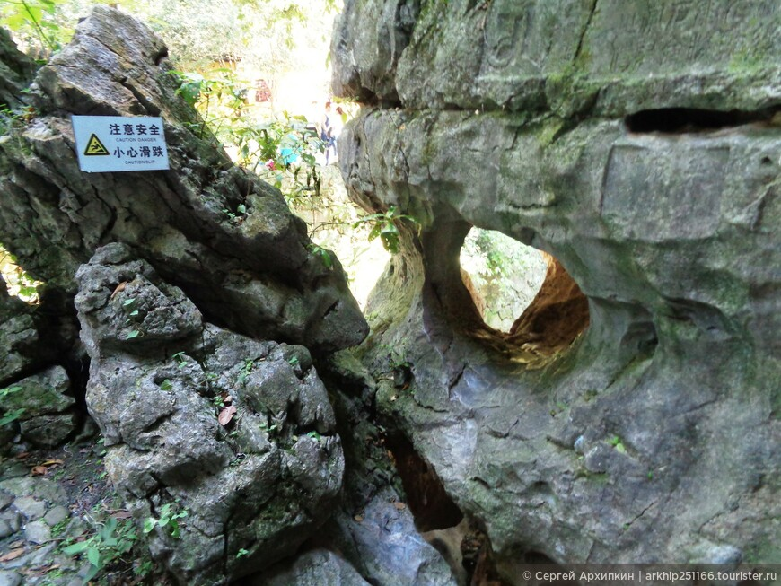 """Пещеры в """"Прилетевшей вершине"""""""