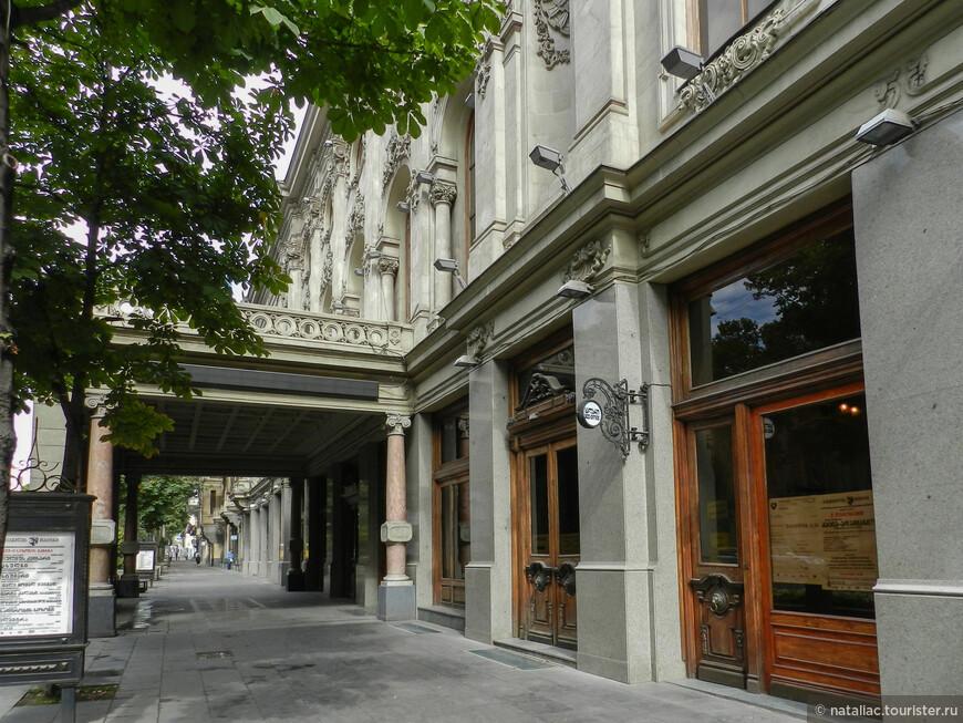 Грузинский государственный академический театр имени Шота Руставели