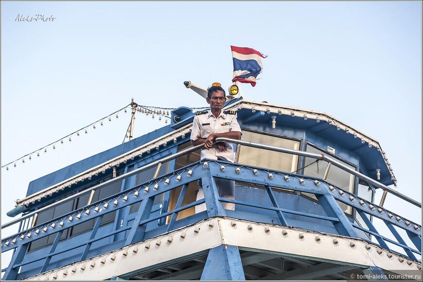 Прожженный на солнце и под всеми ветрами капитан взирает на суету с капитанского мостика. Интересно, что означают три лычки на его погонах...
