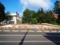 Сергиев Посад.(Московская область)