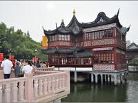 Юйюань - «Сад радости»