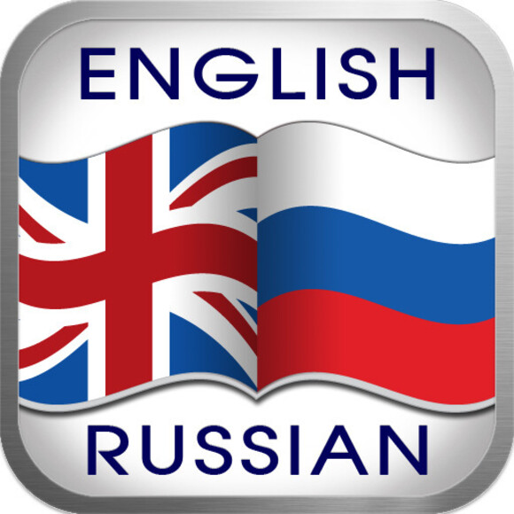переводчик про английский язык