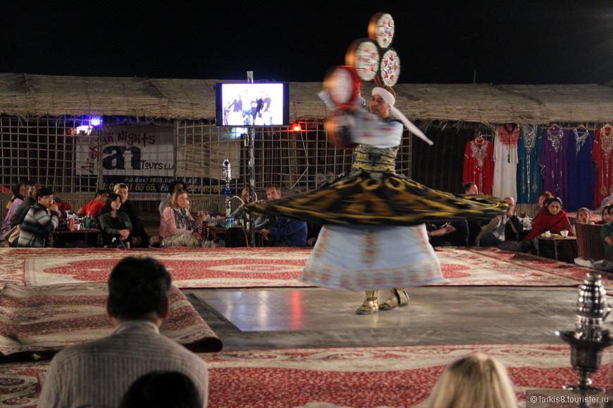 Вечером был еще танец в светящейся юбке. http://larkis8.tourister.ru/videos/7385