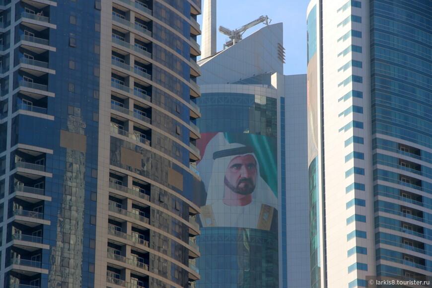 Мухаммед бен Рашид Аль Мактум - шейх Дубая, пользуется безоговорочным авторитетом и любовью граждан. Его фото возносят на самые красивые здания города.