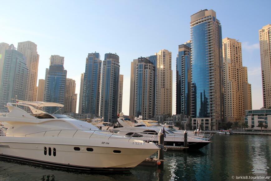 Марина - место для яхт.