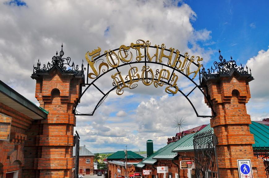 37. Не мог не сфотографировать столь пафосные колонны на арке. В Соликамске даже стилизация рынков есть.