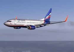 «Аэрофлот» вернет пассажирам деньги за билеты в Египет, купленные до 6 ноября