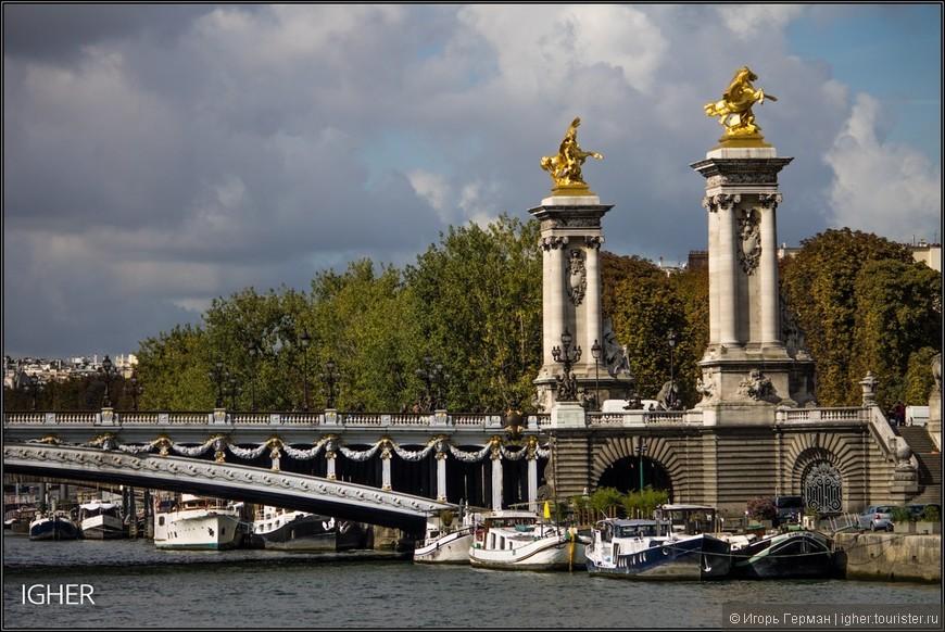 опять Александровский мост