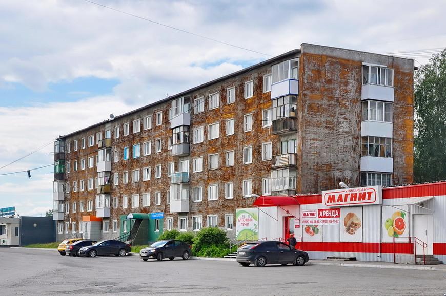 01. Первоуральск производит впечатления обычного советского провинциального города.