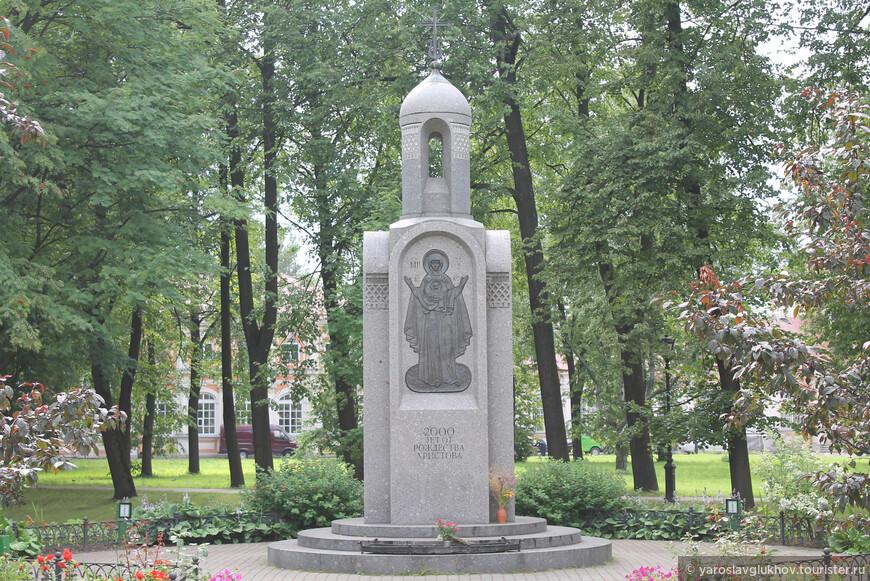 """Памятник """"2000 лет от Рождества Христова""""."""