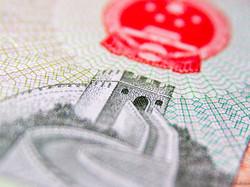 Китай предлагает полностью отменить визы