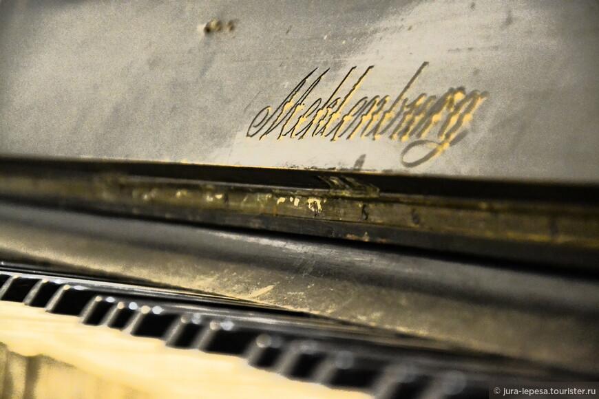 Пианино 150 лет,правда,уже не работает.