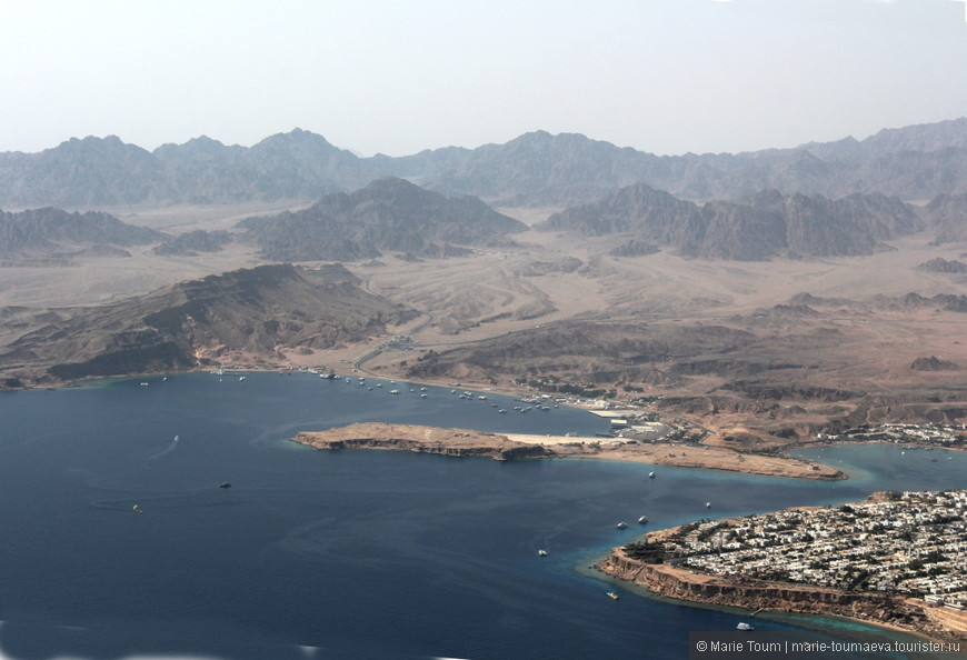 Пролетая над Синаем