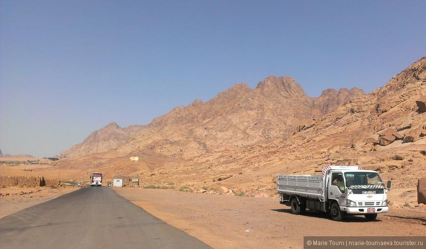 В горах Синая