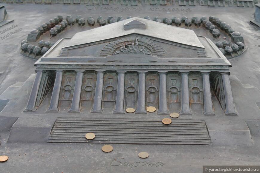 Здание Биржи и монетки, оставленные туристами.