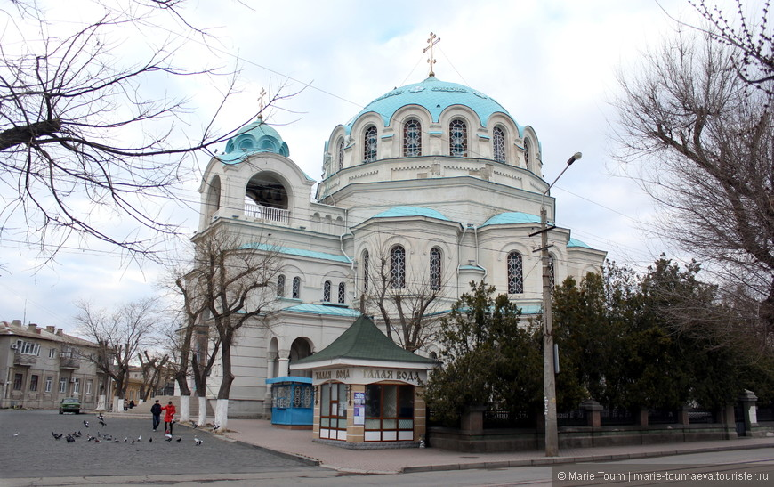 Собор св. Николая Чудотворца