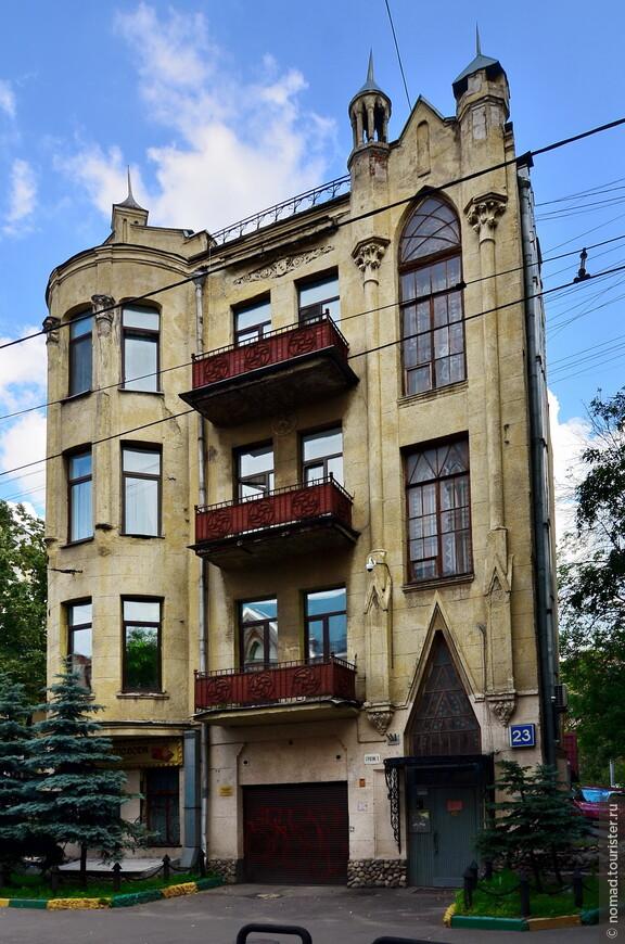 Доходный дом А. Фролова, ул. Бауманская, 23