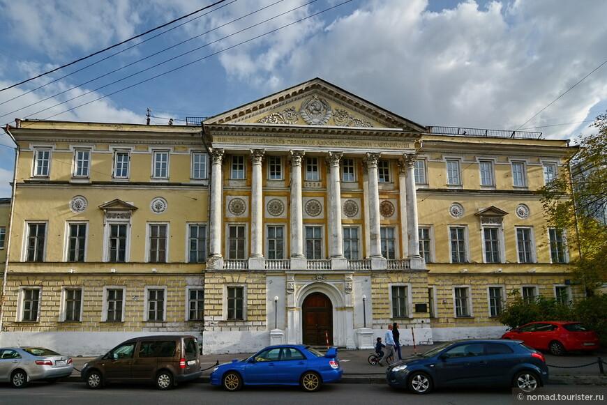 Дом Демидова, Гороховский пер, д. 4
