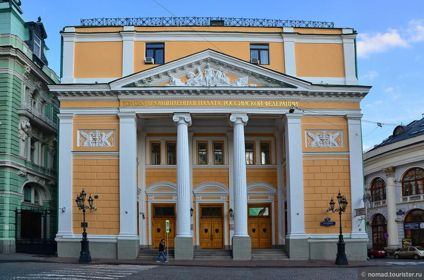 Здание Купеческой биржи, ул. Ильинка, д. 6