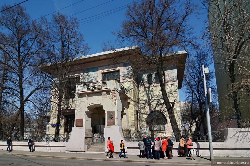 Особняк С. П. Рябушинского, ул. М. Никитская, д. 6
