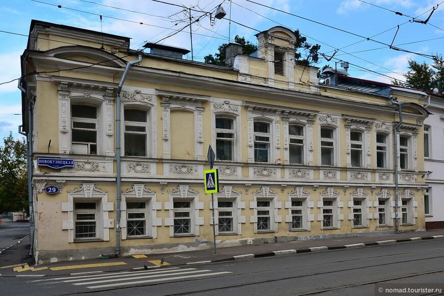 Дом Е.Д. Свешниковой, Новокузнецкая ул, д. 29
