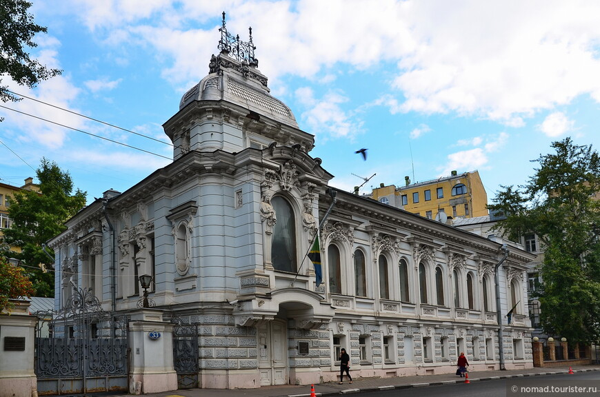Городская усадьба Коротковой, ул. Пятницкая, д.33